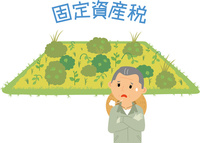 耕作放棄地と固定資産税 60008000487| 写真素材・ストックフォト・画像・イラスト素材|アマナイメージズ