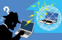 ハッカーの侵入を防ぐセキュリティ 60008000726| 写真素材・ストックフォト・画像・イラスト素材|アマナイメージズ