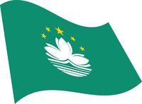 マカオの区旗