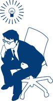 椅子に座りアイデアをひらめくビジネスマン