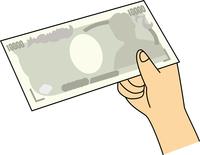 紙幣を持つ手
