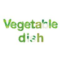 野菜文字_野菜料理(緑黄色野菜)