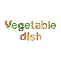 野菜文字_野菜料理