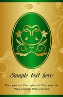 Illustration golden background with label for packing design - vector 60016008625| 写真素材・ストックフォト・画像・イラスト素材|アマナイメージズ