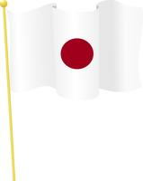 Vector illustration of the flag  Japan 60016009714| 写真素材・ストックフォト・画像・イラスト素材|アマナイメージズ
