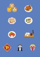 中国の料理と土産物