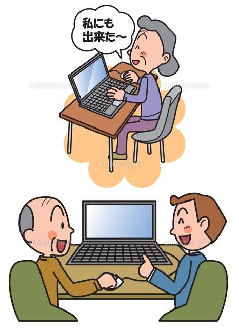 パソコン教室で習う老人[1017300...