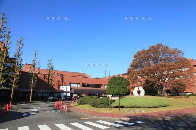東京医科大学八王子医療センター...