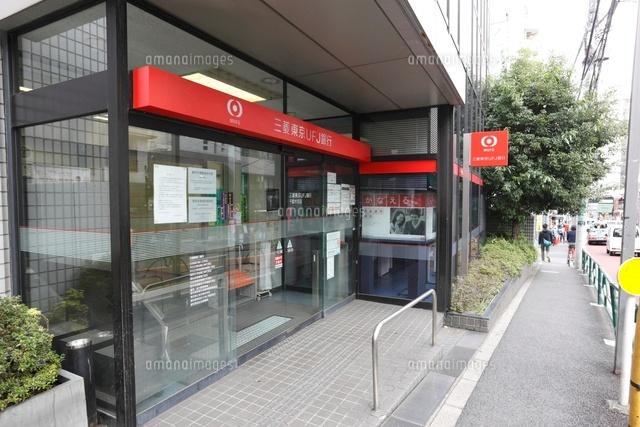 三菱UFJ銀行 店舗検索 - map.bk.mufg.jp