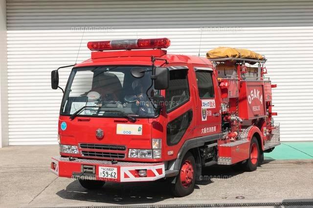 大阪市消防局の消防車 救助車[10...