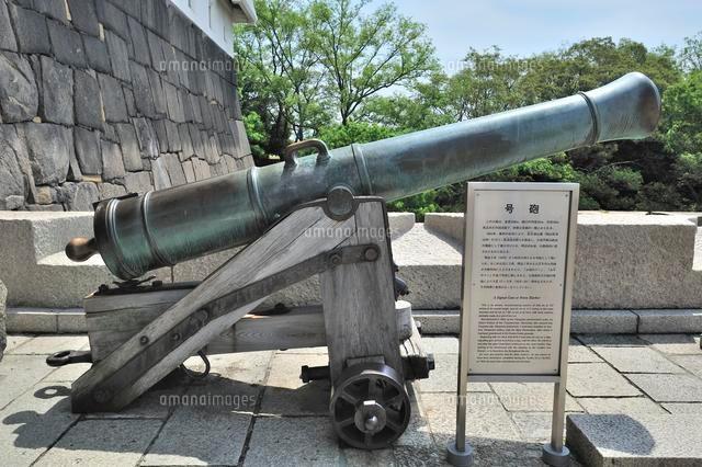 号砲(大阪城の大砲・お城のドン...