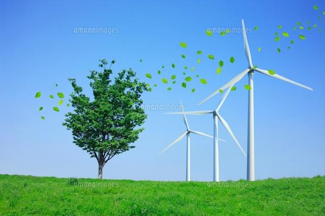「風車 草原」の画像検索結果