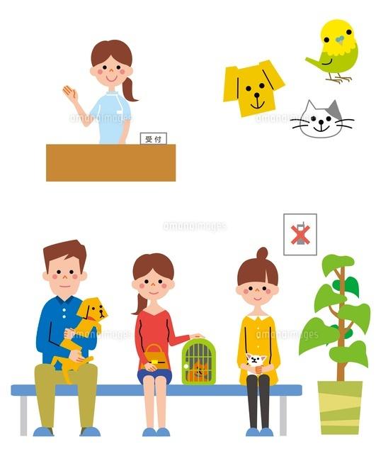 動物病院なら名古屋市のもりやま犬と猫の病院 動物病院 名古屋市 守山区