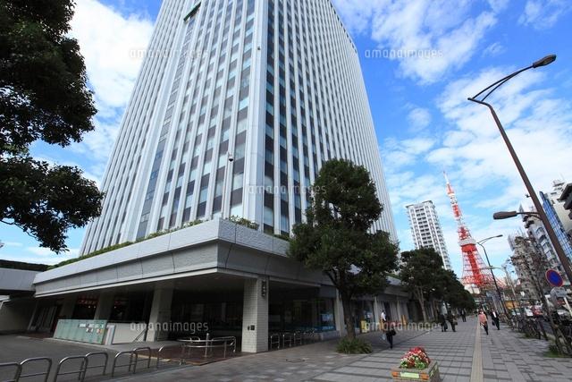 三田国際ビル[10430001054]  写...