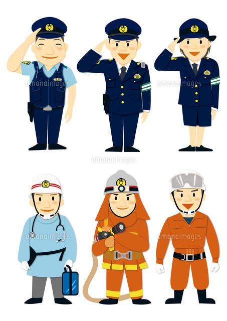 公務員(警察官,消防士,消防隊員...