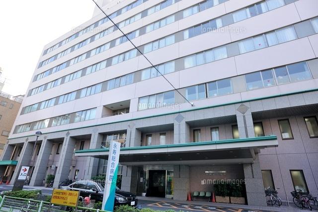 永寿総合病院[10548000364]| 写...