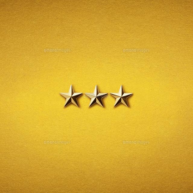 3つ星[10610002369]| 写真素材...