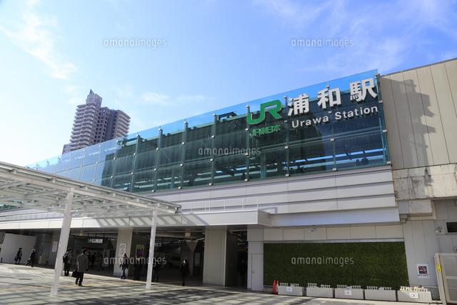 浦和駅[10696000907]| 写真素材...