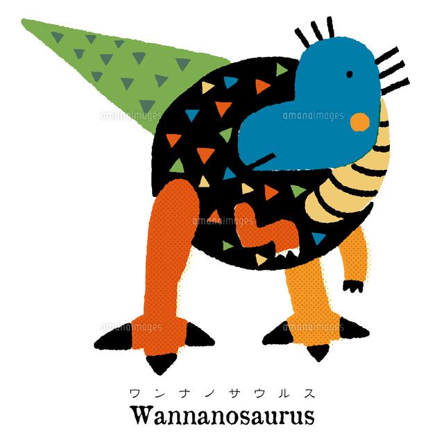 ワンナノサウルス[10928000158]...