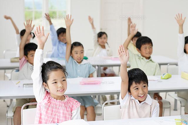 手を上げる教室の子供達[1100403...