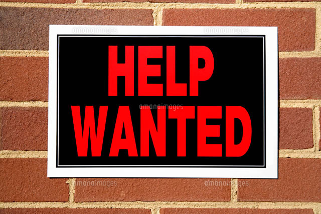 help wanted sign 11016011593 写真素材 ストックフォト 画像
