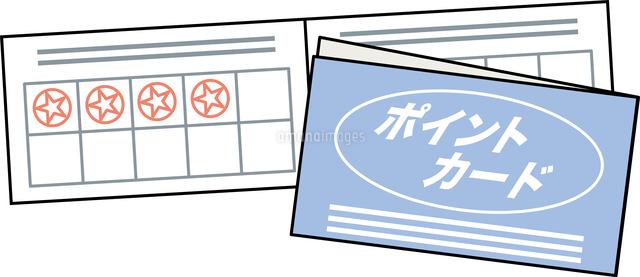 「ポイントカード イラスト」の画像検索結果