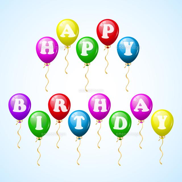 happy birthday celebration colorful balloons vector illustration